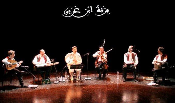 فرقة ابن عربي