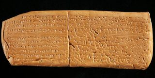 The Oldest Melody In The World (found In Syria)