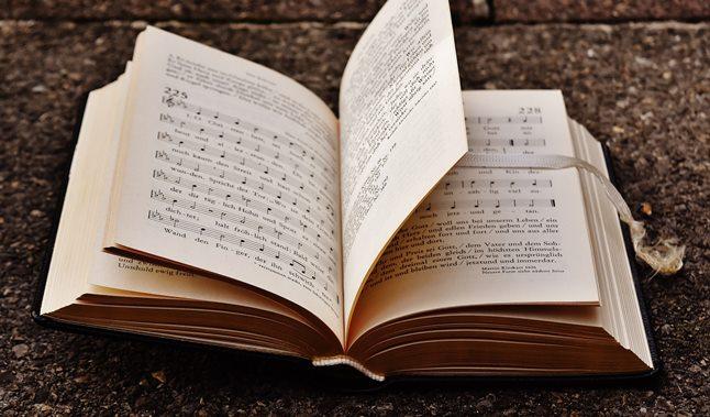 القصيدة السيمفونية